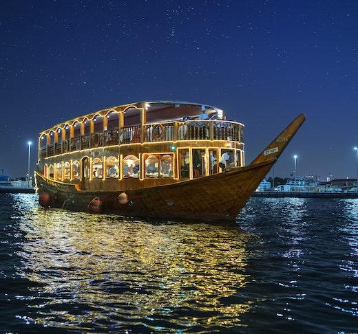 Dhow Cruise at Dubai Creek Ticket