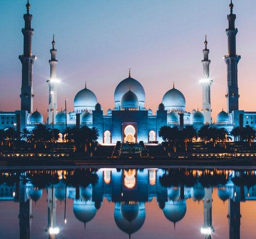 Abu Dhabi City Tour  Ticket