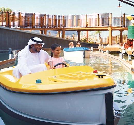 Pedal Boat  Price