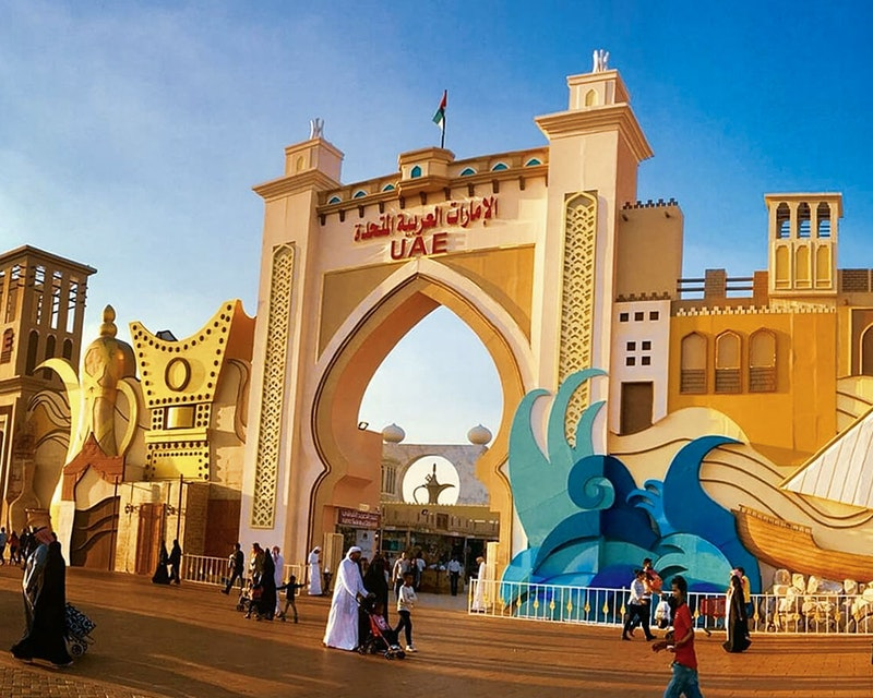 Global Village Dubai  Price