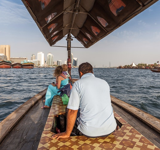 Abra Ride in the Dubai Water Canal  Ticket