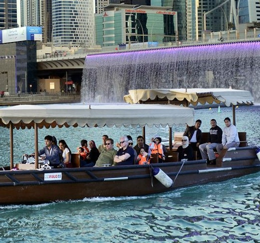 Abra Ride in the Dubai Water Canal  Discount