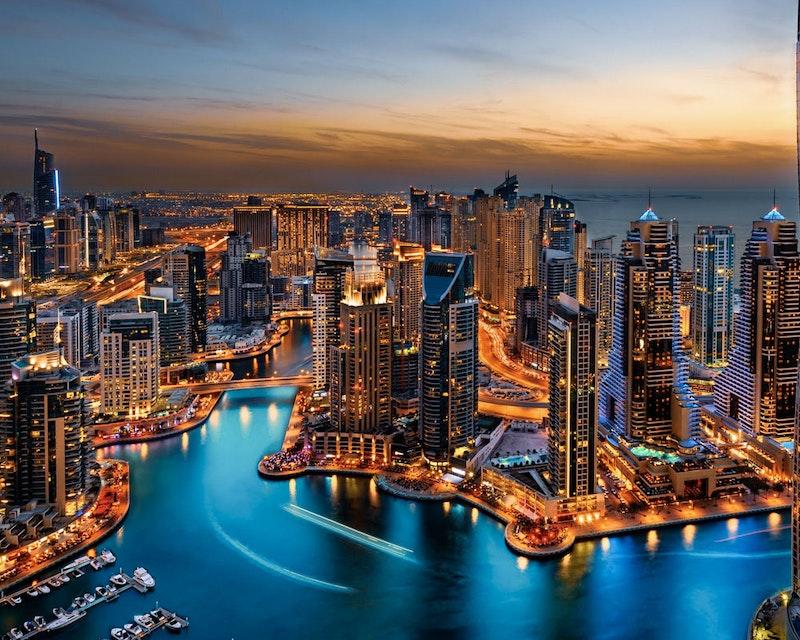 Dubai City Night Tour  Discount