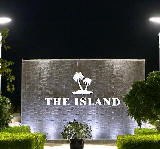 World Island Tour Location
