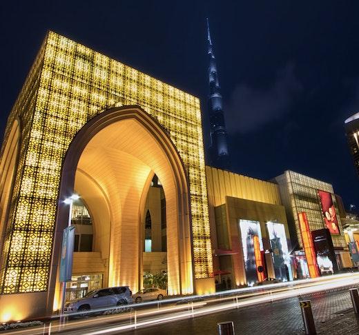 Dubai Mall Unlimited Pass  Discount