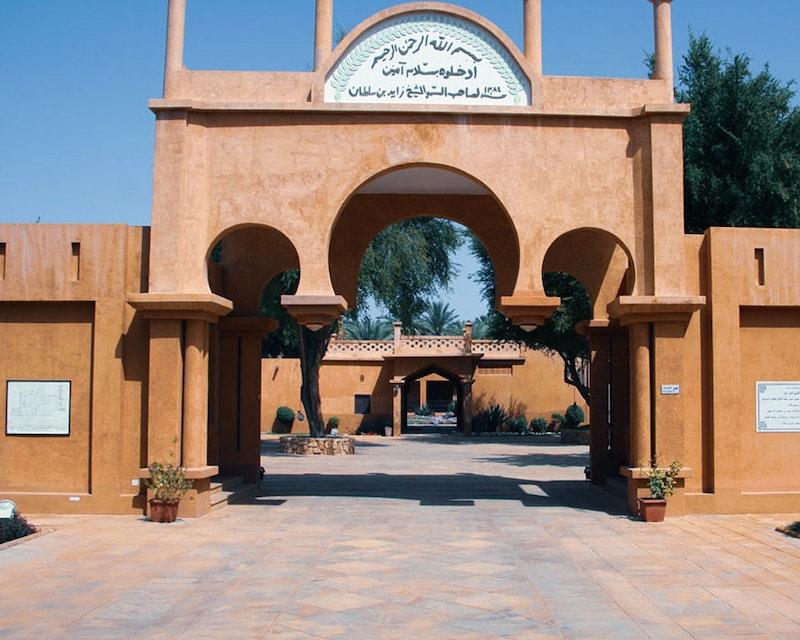Al Ain tour from Dubai  Discount
