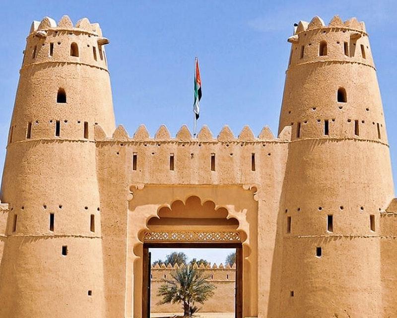 Al Ain tour from Dubai  Ticket