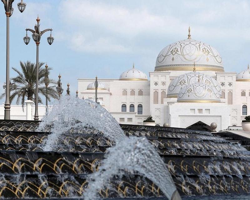 Qasr Al Watan Tour  Price