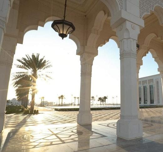 Qasr Al Watan Tour  Discount