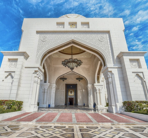Qasr Al Watan Tour