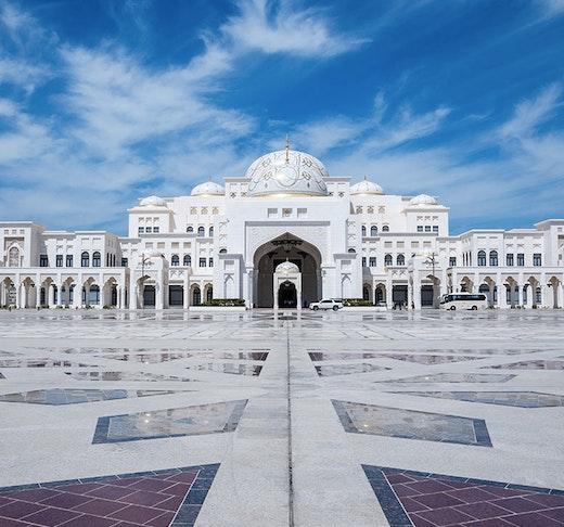 Qasr Al Watan Tour  Ticket