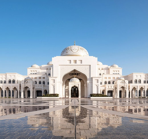 Qasr Al Watan Tour  Location