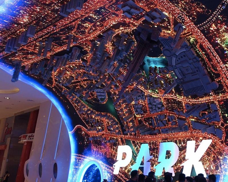 Dubai Mall Aquarium & VR Park Experience   Price