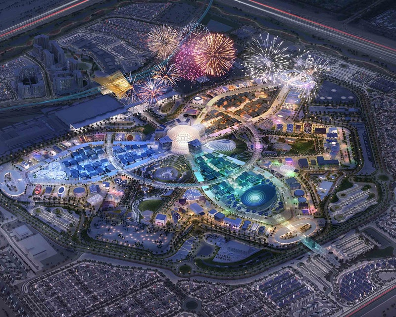 Expo 2020 Tickets + Global Village  Price