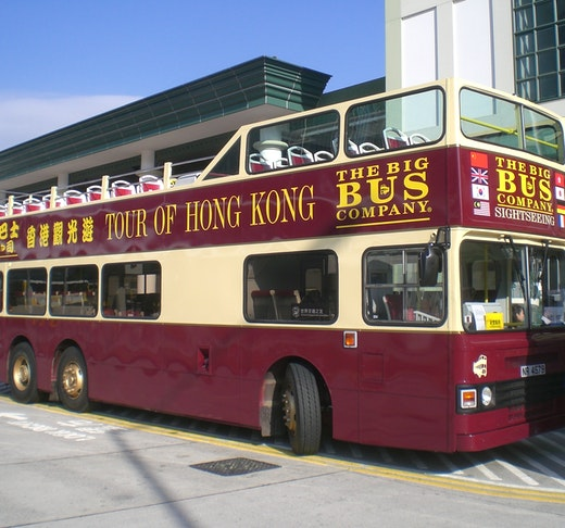 BigBus Hong Kong Discount