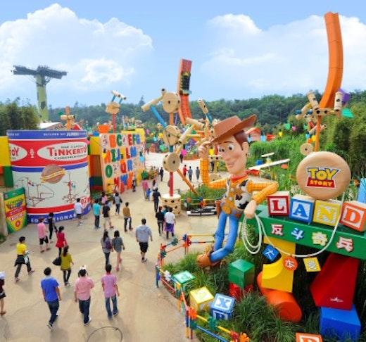 Hong Kong Dinseyland Discount