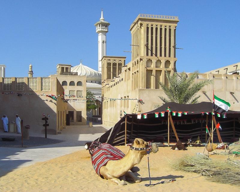 Walking Tour: Emirati Arts & Cultural Tour Location