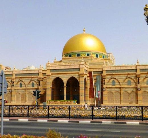 Sharjah City Tour  Price