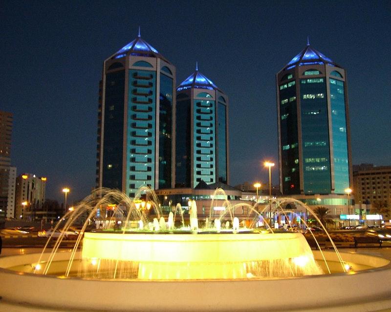 Sharjah City Tour  Discount