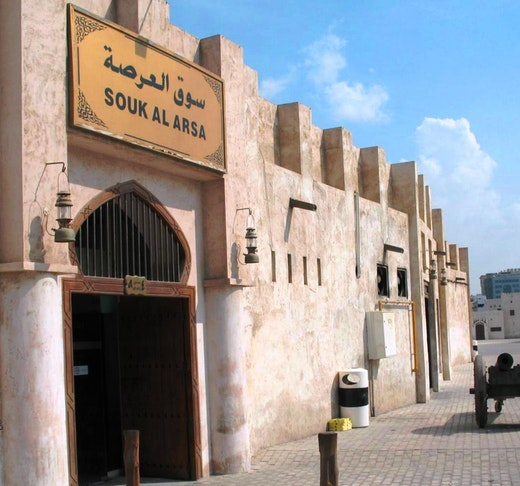 Sharjah City Tour  Location