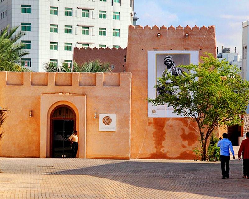 Sharjah City Tour  Tripx Tours