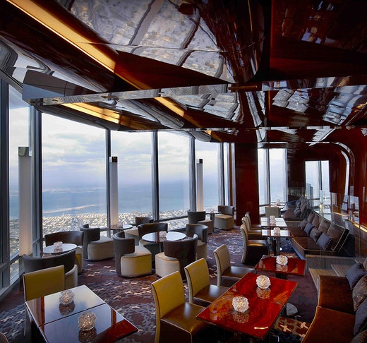 Dine experience at Burj Khalifa - Atmosphere with Discover Dubai by Night Category