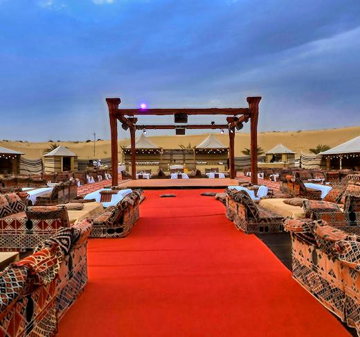 Caravanserai Bedouin Desert Dinner Experience